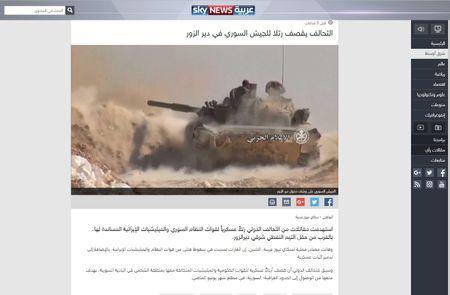 My ngang nhien tung don danh quan doi Syria tai Deir Ezzor - Anh 2