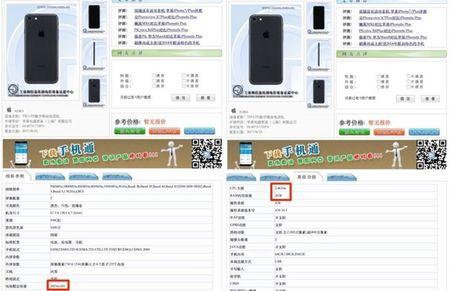 iPhone 8 va iPhone 8 Plus co pin nho hon cac mau iPhone truoc - Anh 2