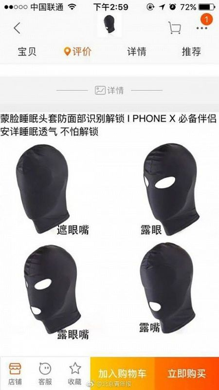 Cuoi ra nuoc mat vi iPhone X 'bat luc' truoc ninja Viet - Anh 8