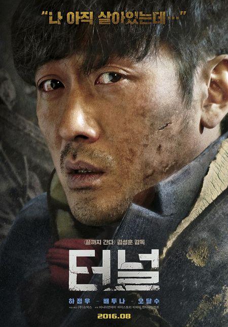 Nhung ly do Song Joong Ki se hoi tiec khi tu choi dong phim ve zombie - Anh 9