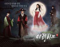 Xem phim Hàn, nhìn thấy ma: Vừa sợ vừa thích