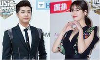 MAMA 2016: Noo Phước Thịnh, Kim Yoo Jung, Suzy xuất hiện nổi bật