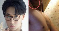 Rocker Nguyễn chính thức lên tiếng về bộ ảnh chat sex bị lộ