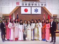 Bloomberg: Sinh viên Việt Nam đang 'chảy' vào Nhật Bản