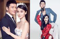 Angelababy – Huỳnh Hiểu Minh là cặp đôi giàu nhất showbiz Hoa ngữ