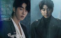 'Thủy thần' Nam Joo Hyuk nói gì khi bị so sánh với 'Yêu tinh' Gong Yoo?