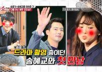 Danh tính 'ông mai' thật sự giúp Song Joong Ki và Song Hye Kyo đến với nhau