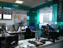 """Tin xấu dồn dập """"tấn công"""" hãng bảo mật Nga Kaspersky"""