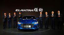 Hyundai sắp vận hành nhà máy thứ 5 tại Trung Quốc