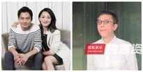Giữa ồn ào ly hôn chồng trẻ, Châu Tấn bị bắt gặp vào khách sạn với đàn ông lạ