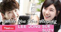 Chưa cần diễn xuất, nhan sắc Suzy và Lee Jong Suk đủ sức 'cân' 'While You Were Sleeping'!