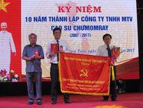 Cao su Chưmomray: Kỷ niệm 10 năm ngày thành lập
