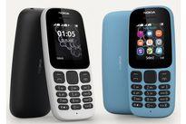Điện thoại 'cục gạch' Nokia lên kệ ở Việt Nam với giá cực rẻ
