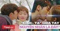 'Kình - Tạ' đường ai nấy đi, mũi rìu dư luận hướng vào… Shin Se Kyung