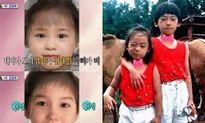 Đoán hình hài con đầu lòng của Kim Tae Hee và Bi Rain