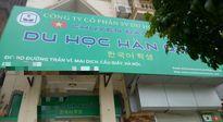 Hà Nội: Đòi tiền cọc bất thành, nam sinh cứa cổ giám đốc