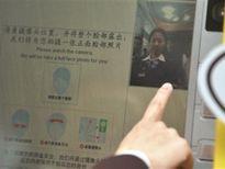 Công nghệ nhận dạng khuôn mặt có nhiều 'đất diễn' tại Trung Quốc
