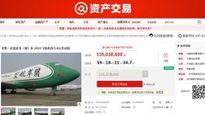 Ngạc nhiên rao bán máy bay Boeing như đồ dùng trên mạng