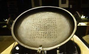 Cổ vật Trung Quốc gần 3.000 năm bán đấu giá 27 triệu USD
