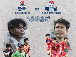 Vé trận U22 Việt Nam gặp Siêu sao K.League có giá từ 100.000 đồng