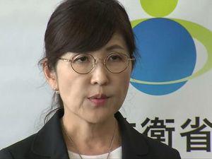 Nữ Bộ trưởng Quốc phòng Nhật Bản đệ đơn từ chức