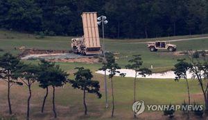 Hàn Quốc đánh giá tác động môi trường bổ sung của THAAD
