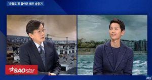 Tặng bài hát cho vợ chưa cưới trên sóng truyền hình, chỉ có thể là người đàn ông lãng mạn Song Joong Ki