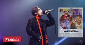 Lên hẳn một trang riêng, báo Trung gọi Sơn Tùng là ca sĩ Việt Nam hot nhất