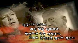 Tung video hủy diệt Guam bằng quốc ngữ, Triều Tiên chỉ tuyên truyền nội địa?