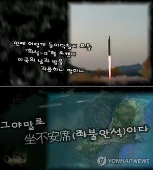 Triều Tiên lại công bố video 'tấn công Mỹ'