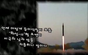 Triều Tiên tung video đe dọa tấn công Guam