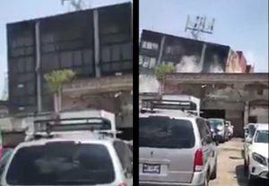 Tòa nhà sập trong nháy mắt vì động đất Mexico