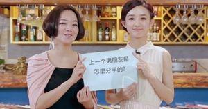 Triệu Lệ Dĩnh tiết lộ chia tay bạn trai cũ vì phát hiện ngoại tình