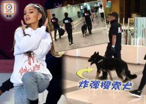 Sợ bị ném bom, show diễn của Ariana tại Hong Kong bị thắt chặt hơn bao giờ hết