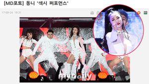 Báo Hàn khen ngợi màn trình diễn của Đông Nhi tại ASF 2017: 'Sexy phải như thế này'