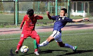 Thua Australia, U16 Việt Nam chưa thể giành vé dự VCK U16 châu Á
