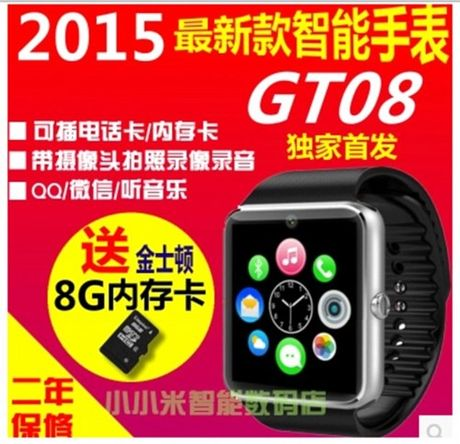 Dong ho Apple Watch co hang nhai, gia 800.000 dong - Anh 1