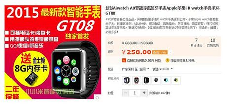 Dong ho Apple Watch co hang nhai, gia 800.000 dong - Anh 3