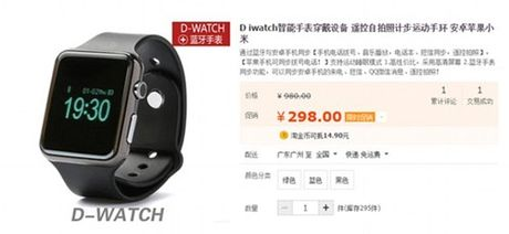 Dong ho Apple Watch co hang nhai, gia 800.000 dong - Anh 4