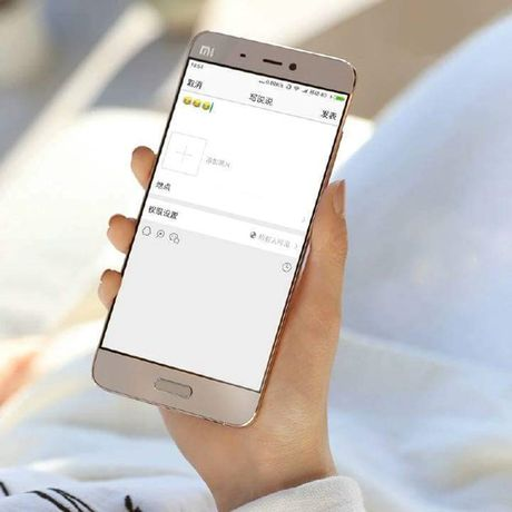 Xiaomi Mi Note 2 co the cong nhu Samsung S7, cam ung nhu iPhone 6s - Anh 2