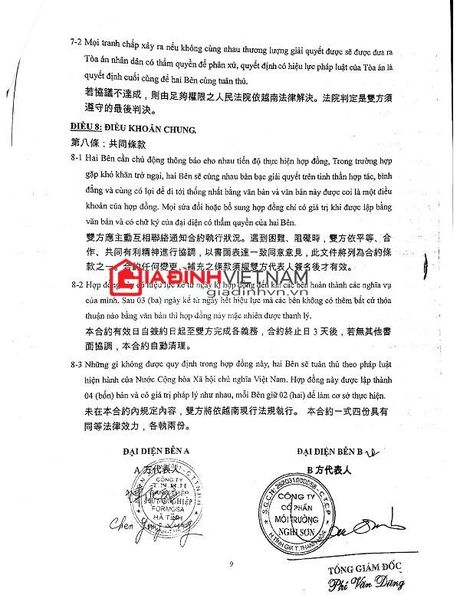 Gan 400 tan chat thai nguy hai cua Formosa Ha Tinh se duoc chuyen den Thanh Hoa? - Anh 1