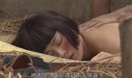 TVB gay tranh cai voi nhieu canh cuong buc tap the trong phim moi - Anh 1