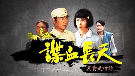 TVB gay tranh cai voi nhieu canh cuong buc tap the trong phim moi - Anh 2
