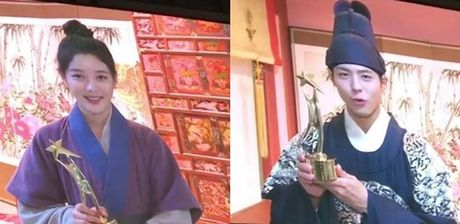 Song Hye Kyo vang bong, Song Joong Ki nhan giai thuong lon - Anh 6