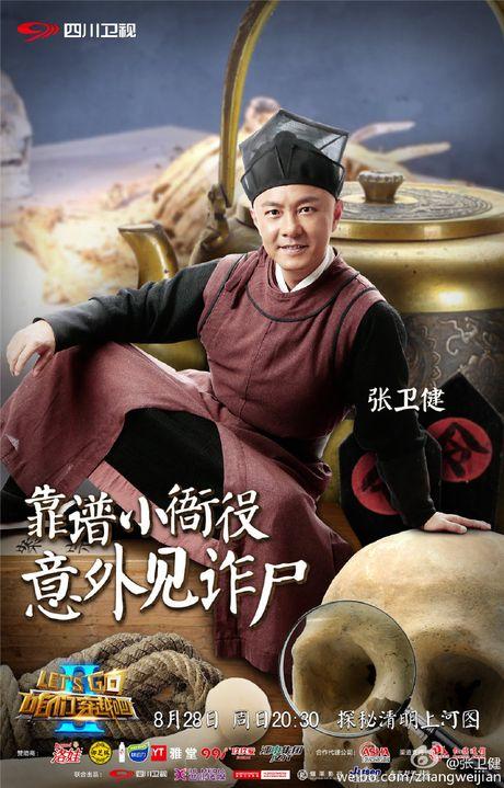 'Vi Tieu Bao' Truong Ve Kien sa sut, song canh khong con cai - Anh 3