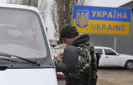 Ukraine theo My van phu thuoc Nga: Tinh the dang do - Anh 2