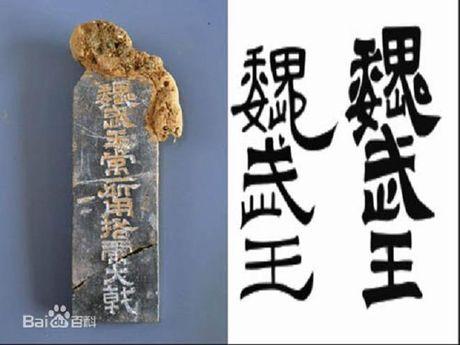 He lo su that quanh 72 ngoi mo bi an cua Tao Thao - Anh 4