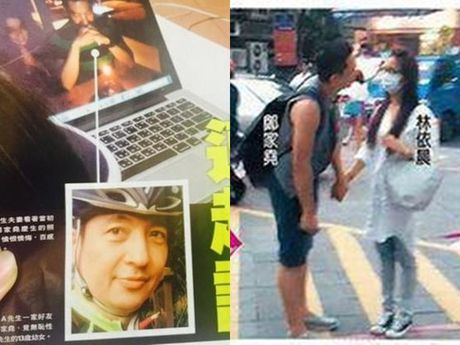 Ban trai cu Lam Y Than bi to cuong hiep thieu nu 15 tuoi - Anh 2