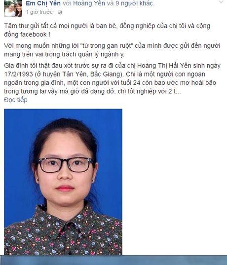 Co gai tre thiet mang do bac si BVDK Tan Yen (Bac Giang) tac trach? - Anh 2
