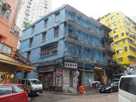 Am anh nhung goc khuat do thi bi bo hoang tai Hong Kong - Anh 6